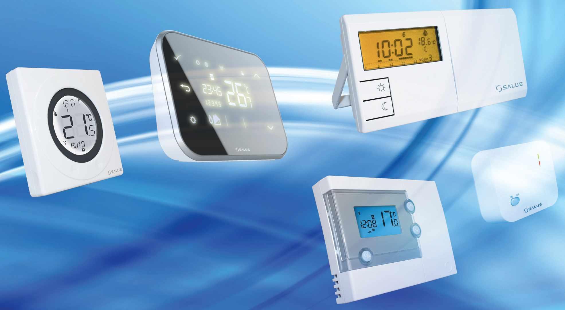 Програматори, терморегулятори, термостати
