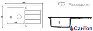 Гранитная кухонная мойка AXIS Coast  40, черная 0
