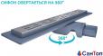 Трап для душа Valtemo Starline Base 30см 50 боковой выход с гидроизоляцией 1
