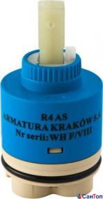 Керамический картридж Armatura R4А высокий для смесителя