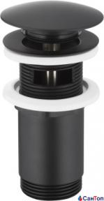 Донный клапан Armatura черный для умывальника (Ø 65 мм) с отверстием для перелива