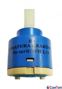 Керамический картридж Armatura R4 низкий для смесителя