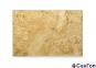 Керамический обогреватель (панель) Vesta Energy ECO 550 (903x603 мм) бежевый